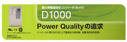 https://www.yaskawa.co.jp/wp-content/uploads/2012/05/217_index_8_1.jpg