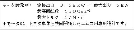 https://www.yaskawa.co.jp/wp-content/uploads/2012/07/237_top_1.jpg