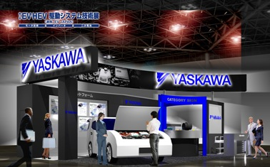 https://www.yaskawa.co.jp/wp-content/uploads/2012/12/268_top_1.jpg