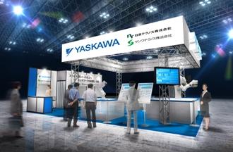 https://www.yaskawa.co.jp/wp-content/uploads/2013/06/296_top_1.jpg