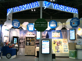 https://www.yaskawa.co.jp/wp-content/uploads/2015/03/259_top_1.jpg