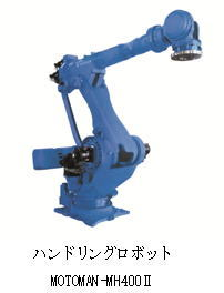 https://www.yaskawa.co.jp/wp-content/uploads/2015/03/427_top_1.jpg