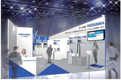 https://www.yaskawa.co.jp/wp-content/uploads/2016/09/M-Tech.jpg