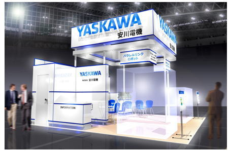 https://www.yaskawa.co.jp/wp-content/uploads/2017/09/Pack.jpg