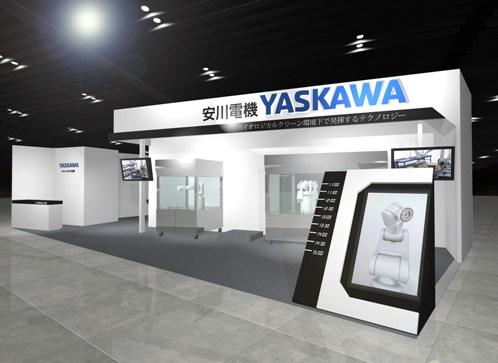 https://www.yaskawa.co.jp/wp-content/uploads/2018/02/inter1.jpg