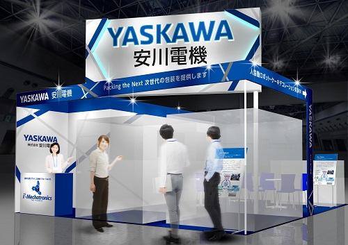 https://www.yaskawa.co.jp/wp-content/uploads/2019/10/pack.jpg
